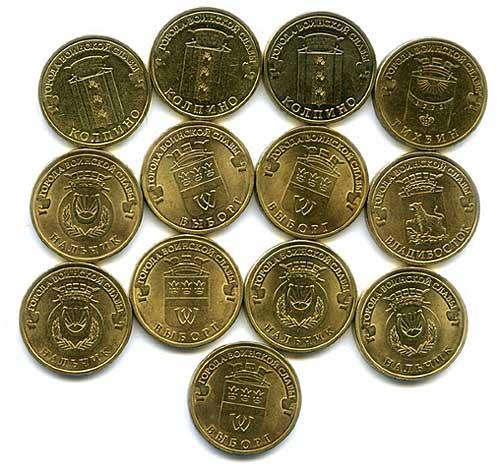 Монеты 10 рублей города воинской 14 злотых