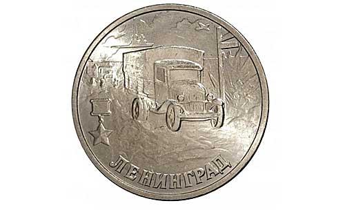 Куплю монеты мурманск где обменять центы на рубли