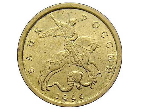 5 копеек 2002 года стоимость со знаком монетного двора
