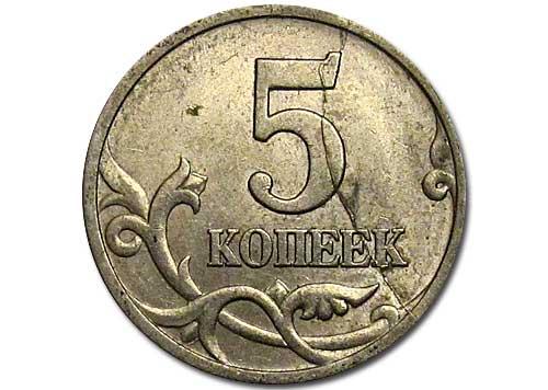 10 рублей 2012 года стоимость монет ММД и СПМД